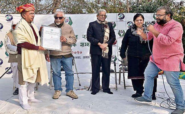सरयू राय को अलवर में मिला पर्यावरण संरक्षण सम्मान