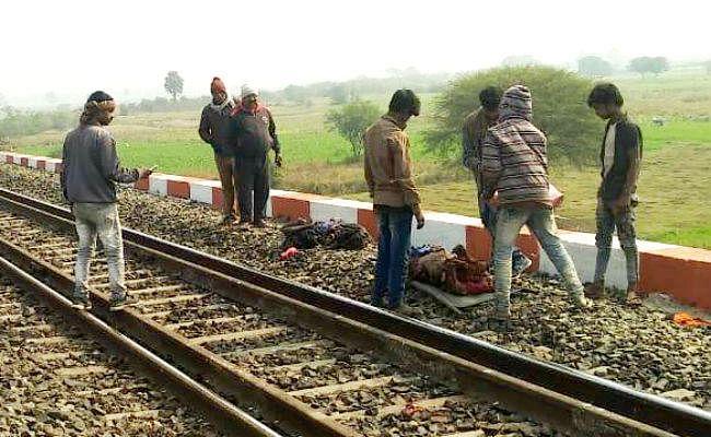 ट्रेन से कट कर युवक-युवती की मौत, रेल पुलिस ने प्रेम प्रसंग से जुड़ा मामला होने की जतायी आशंका
