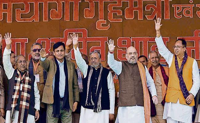 हाजीपुर : अमित शाह की सभा में बोले डिप्टी सीएम सुशील मोदी, डर की खेती कर रहे हैं विपक्षी दलों के नेता