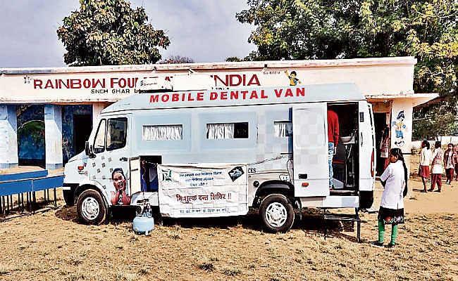 मोबाइल डेंटल वैन करेगा स्कूली बच्चों के दांतों का इलाज
