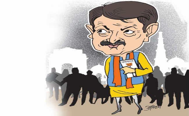 दिल्ली चुनाव: मेनिफेस्टो के लिए भाजपा को मिले 11.65 लाख सुझाव, JNU हिंसा पर भी सलाह