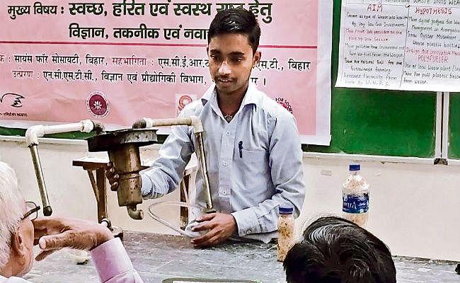 बिहार के छात्र का 30 देशों के वैज्ञानिकों ने माना लोहा, प्लास्टिक से पेट्रोल व एलपीजी बना रहा विनीत