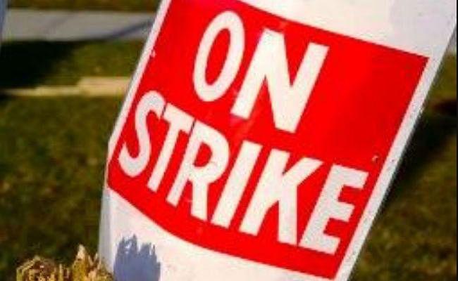 11 से 13 मार्च तक बैंकों में हड़ताल