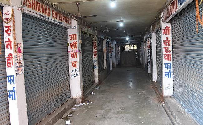 बिहार के दवा दुकानदार अपनी मांगों के समाधान को लेकर तीन दिनों की हड़ताल पर