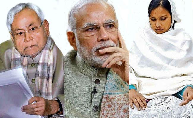 निर्मल गंगा को लेकर अनशन पर बैठी बिहार की बेटी का अनशन तुड़वाने को लेकर CM नीतीश ने PM मोदी को लिखा पत्र