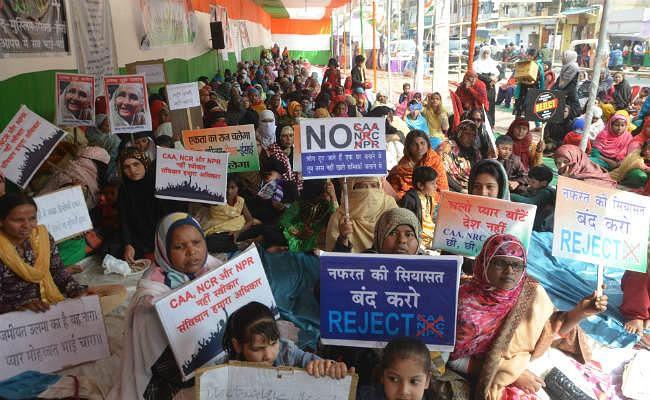 CAA NRC के खिलाफ रांची में भी उठ खड़ा हुआ ''शाहीनबाग'', जानें क्या बोलीं महिलाएं