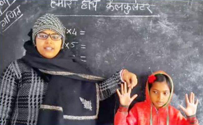 बिहार की बेटी रूबी के पढ़ाने के तरीके के कायल हुए महिंद्रा ग्रुप के चेयरमैन आनंद महिंद्रा, शाहरुख खान ने लिखा...