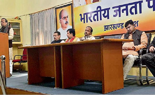 भाजपा आज से शुरू करेगी बूथ स्तर से संगठन बनाने का काम