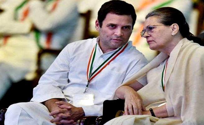 कांग्रेस अध्यक्ष सोनिया गांधी ने अपने आवास में बुलाई पार्टी नेताओं की बैठक, बजट पर होगी चर्चा