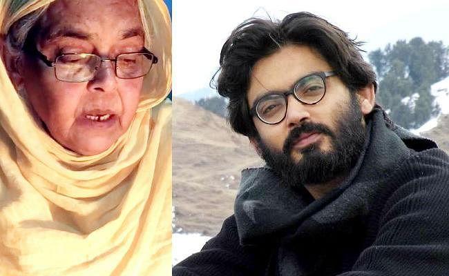 शरजील की मां ने वीडियो जारी कर अपील की, कहा- मेरा बेटा निर्दोष, मुझे देश के कोर्ट और संविधान पर यकीन