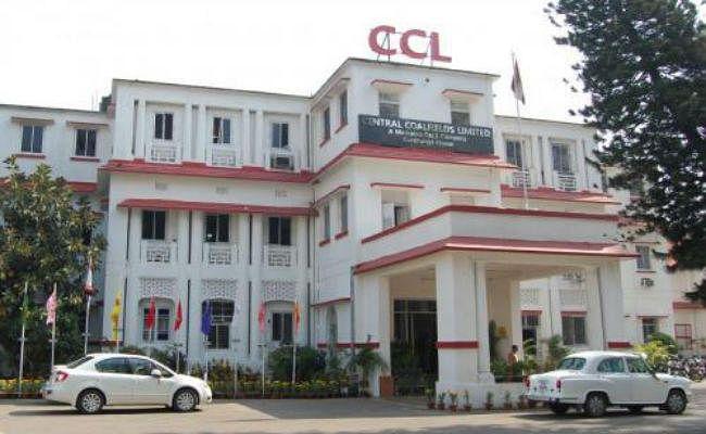 CCL की लाल-लाडली योजना : 40 बच्चों का होगा एडमिशन, 70 बच्चों को मिलेगी ऑनलाइन क्लास की सुविधा