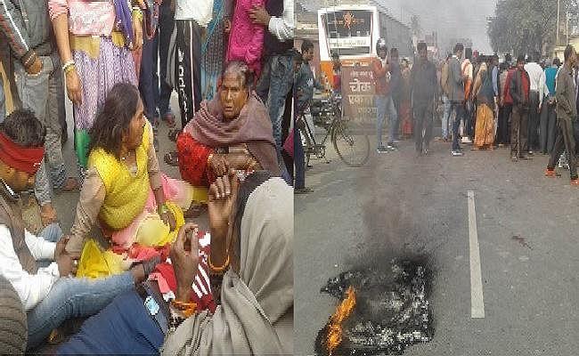 बिहार : छपरा के एकमा में धारदार हथियार से स्वर्ण व्यवसायी की हत्या, विरोध में सड़क पर उतरे लोग