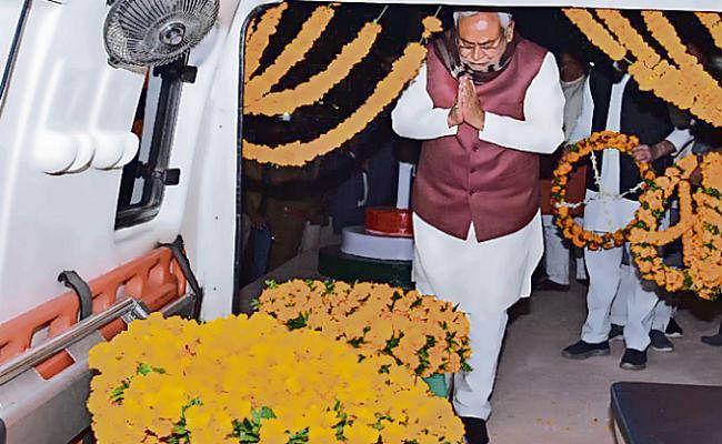 पूर्व मंत्री अब्दुल गफूर को दी गयी श्रद्धांजलि, आज किया जायेगा अंतिम संस्कार