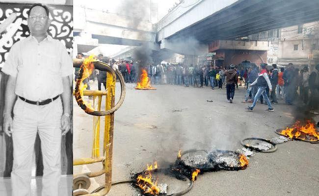 पटना में प्रोफेसर की गोली मार कर हत्या, आक्रोशित लोगों ने आगजनी कर जाम की सड़क
