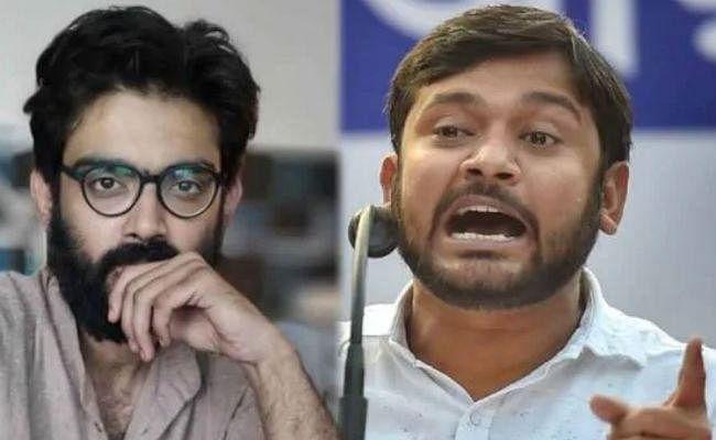पटना : पांच दिनों के पुलिस रिमांड पर भेजा गया शरजील, कन्हैया ने उठाया सवाल, कहा- अनुराग व देवेंद्र पर देशद्रोह का केस क्यों नहीं