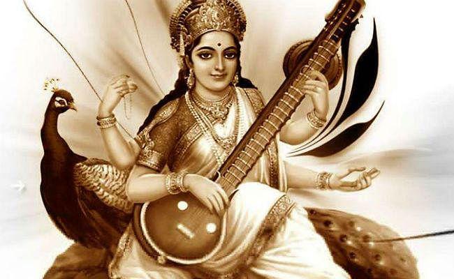 #BasantPanchami2020: मां सरस्वती की पूजा के बाद ऐसे करें हवन, पूरी होगी हर मनोकामना