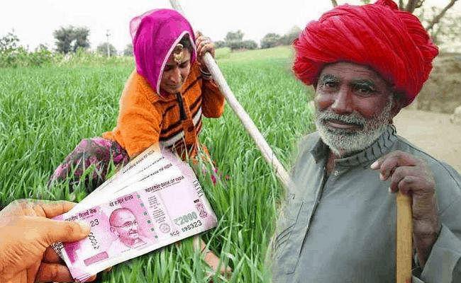 Budget में पीएम किसान सम्मान निधि योजना में हो सकती है 20 फीसदी की कटौती