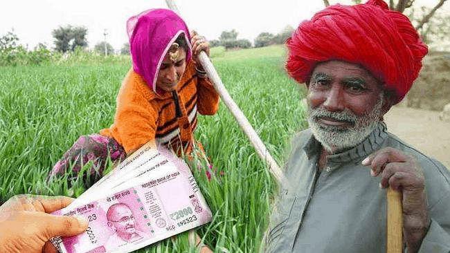 पीएम किसान सम्मान निधि लाभार्थी ध्यान दें ! एक गलत जानकारी पड़ सकती है भारी...