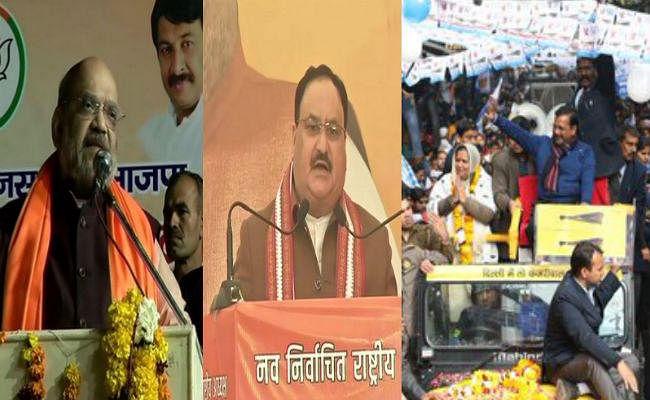 दिल्ली चुनाव: अमित शाह और जेपी नड्डा की तीन-तीन रैलियां, मुख्यमंत्री केजरीवाल करेंगे रोड शो