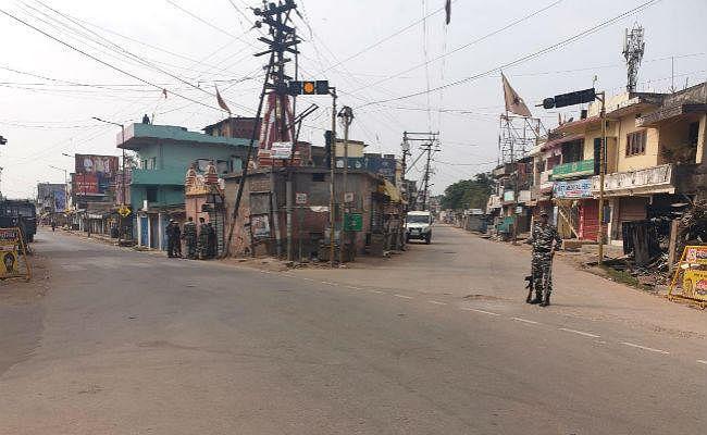 लोहरदगा हिंसा : दिन के अधिकतर समय कर्फ्यू में ढील, खुलेंगे स्कूल-कॉलेज