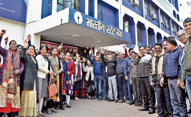 बैंक हड़ताल दूसरा दिन आज : पहले दिन बैंकों में कामकाज रहा ठप, झारखंड में करीब 200 करोड़ रुपये का लेनदेन हुआ प्रभावित