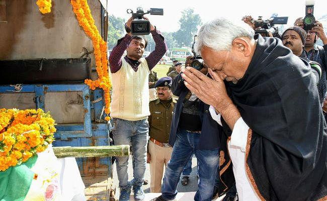 जेडीयू नेता व पूर्व मंत्री रामलखन महतो का निधन, CM नीतीश ने दी श्रद्धांजलि, राजकीय सम्मान के साथ होगा अंतिम संस्कार