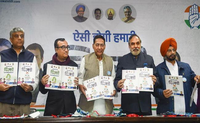 दिल्ली चुनाव : कांग्रेस ने जारी किया घोषणापत्र, बेरोजगारी भत्ता और 300 यूनिट मुफ्त बिजली देने का वादा