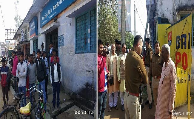 बिहार : जदयू नेता सह गैस एजेंसी के मालिक से दिनदहाड़े 13 लाख 38 हजार रुपये की लूट