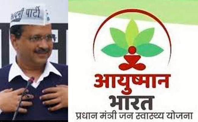 Delhi Election 2020 : इसलिए देश की राजधानी में लागू नहीं हुई आयुष्मान योजना