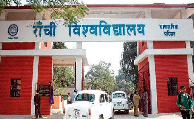 रांची : कर्मियों की नियुक्ति करेगा विवि सिंडिकेट में आज लगेगी मुहर