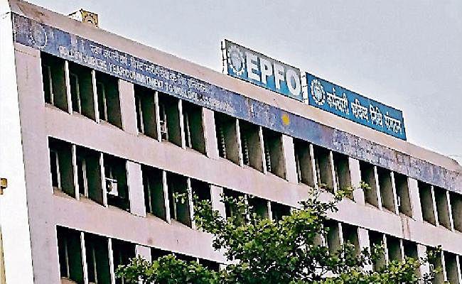 फर्जीवाड़ा : इपीएफओ ने बिहार के पांच हजार पीएफ अकाउंटों को किया ब्लॉक, जानें क्या है कारण
