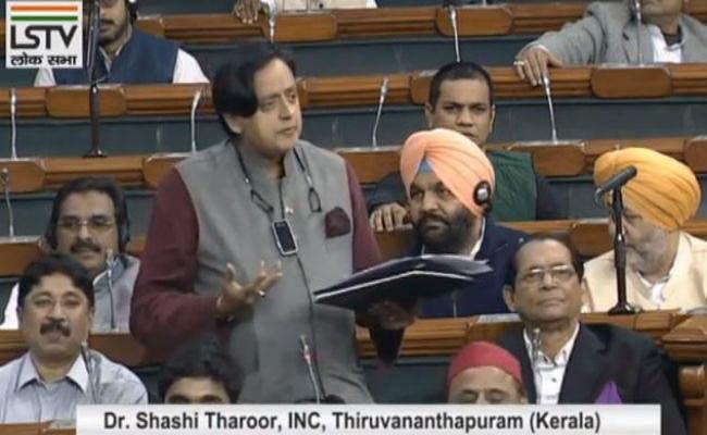 संसद LIVE : लोकसभा में शशि थरूर ने सरकार को घेरा, कहा- सरकारी योजनाओं का नाम शटडाउन इंडिया होना चाहिए