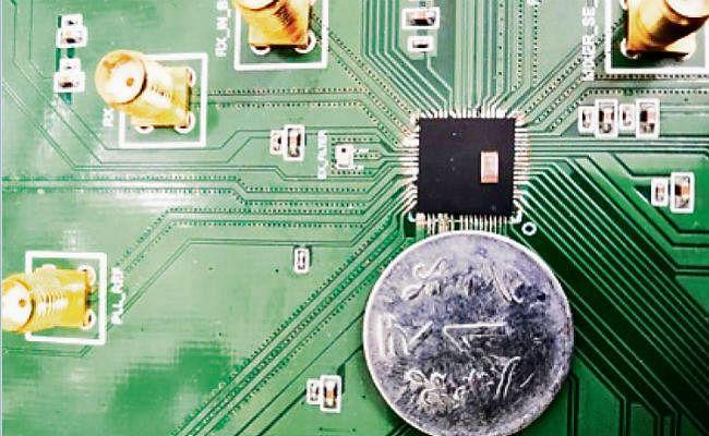 सीमॉस टेक्निक से विकसित हुआ राडार, अब दीवारों के पार देखना होगा संभव