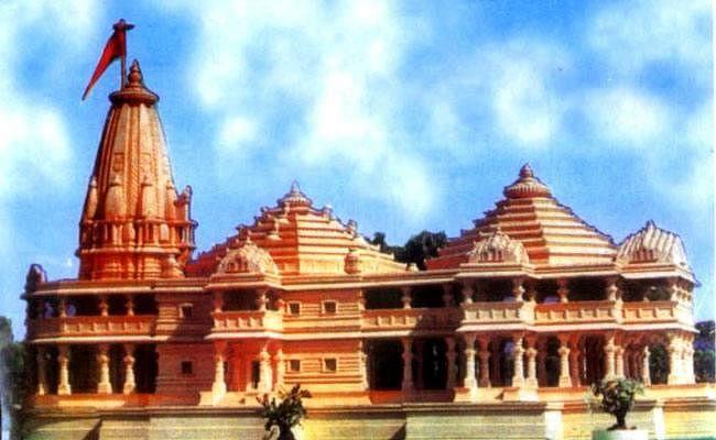 श्रीराम मंदिर ट्रस्ट को मिला पहला दान, मोदी सरकार ने नकद में दिया एक रुपया