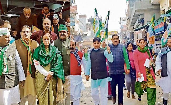 Delhi election: आज थमेगा प्रचार का शोर, जदयू का बुराड़ी व संगम विहार पर जोर, तो RJD  का फोकस इन विस क्षेत्रों पर