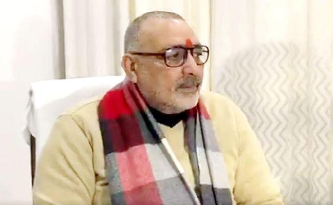 गिरिराज की दिल्ली के वोटरों से अपील, देश को शाहीनबाग बनने से रोकने के लिए करें वोट, कहा- कागज नहीं दिखानेवाले आज...