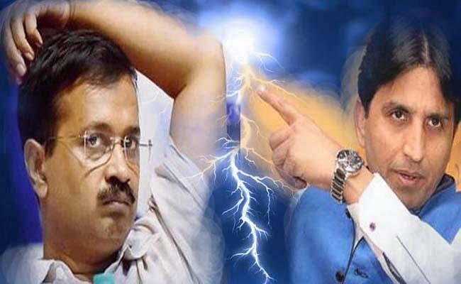 #DelhiElection2020 : कुमार विश्वास ने किया ट्वीट-कलंक धोने का समय...