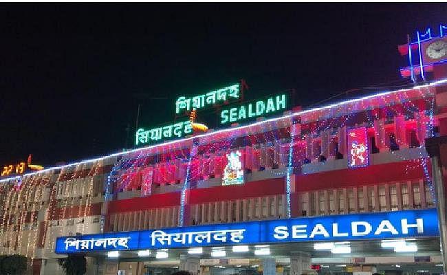पश्चिम बंगाल के सियालदह सेक्शन में 9 और 16 फरवरी को बंद रहेंगी रेल सेवाएं