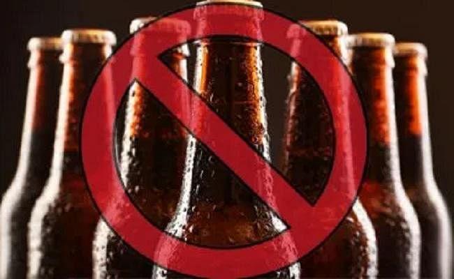 राजधानी पटना में शराब पार्टी करते दो ASI समेत तीन पुलिसकर्मी गिरफ्तार