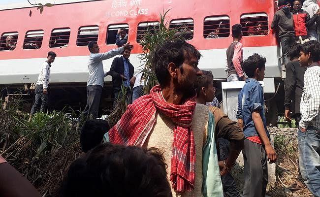 टला बड़ा रेल हादसा : सारण में बर्निग ट्रेन बनने से बची बिहार संपर्क क्रांति, मची अफरातफरी