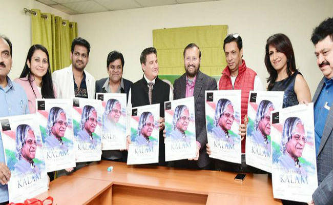 ''एपीजे अब्दुल कलाम: द मिसाइल मैन'' फिल्म का पहला लुक जारी