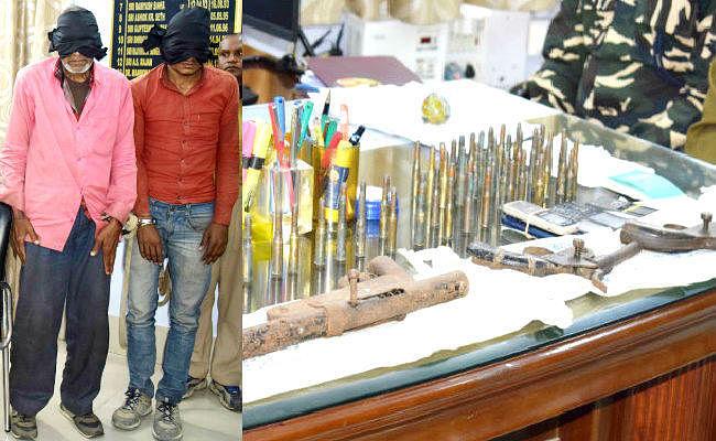 झारखंड के हजारीबाग समेत कई नक्सली कांडों में आरोपित दो भाकपा माओवादी गिरफ्तार, हथियार बरामद