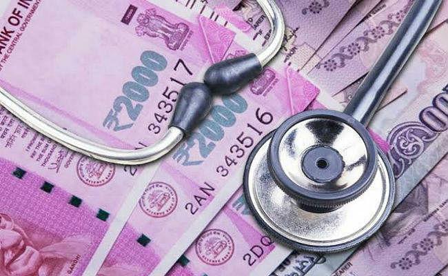 झारखंड : आठ लाख से कम आय है, तो चिंता ना करें गंभीर बीमारी में पांच लाख तक की मिलेगी मदद