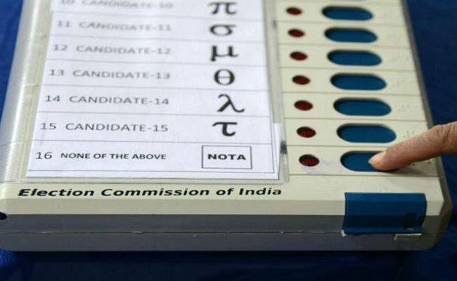 Delhi election results : 2015 के चुनाव में NOTA को मिले थे 0.4 प्रतिशत मत इस बार 0.5 फीसदी की पसंद बना