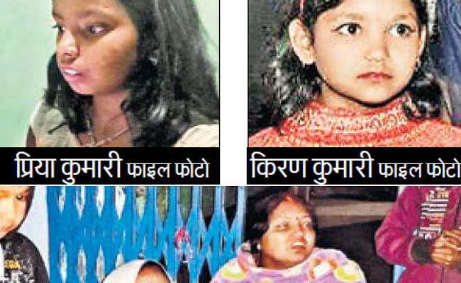 फुसरो : पेटरवार में पिता ने गला दबा कर दो बेटियों को मार डाला