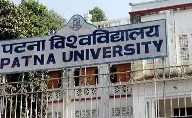 संतोषजनक जवाब नहीं देने पर बीएड कॉलेजों की मान्यता होगी रद