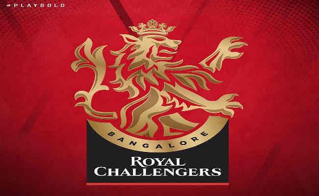 रॉयल चैलेंजर्स बेंगलूरु ने IPL के 13वें संस्करण से पहले पेश किया नया लोगो