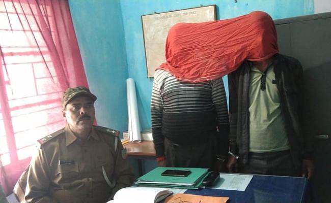 नक्सलियों के दो मददगार पलामू से गिरफ्तार, लेवी वसूलने के लिए उपलब्ध कराते थे मोबाइल नंबर