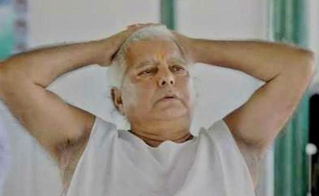 Fodder Scam : लालू प्रसाद को एम्स भेजने पर सहमत हुए रिम्स के डॉक्टर