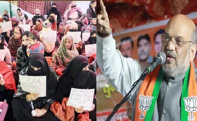 Shaheen Bagh Protest: गृहमंत्री अमित शाह से मुलाकात करेंगी शाहीन बाग में CAA का विरोध कर रहीं महिलाएं